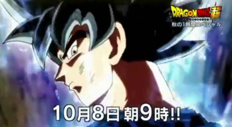 Prévia mostra intensa batalha entre Jiren e Hit — Dragon Ball Super
